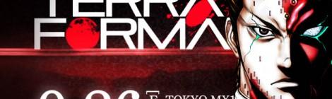 Terra-Formars-anime-2014[1]